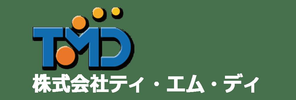 株式会社ティ・エム・ディ